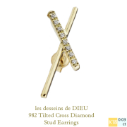 レデッサンドゥデュー 982 クロス ダイヤモンド スタッド ピアス 18金,les desseins de DIEU Cross Diamond Stud Earring K18