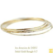 レデッサンドゥデュー ソリッド ゴールド 華奢バングル 0.7ミリ幅18金,les desseins de DIEU Solid Gold Bangle K18