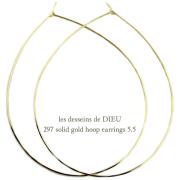 レデッサンドゥデュー 297 フープピアス ハンドメイド 18金 ゴールド,les desseins de DIEU  Solid Gold Hoop Earrings 5.5 K18