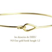 レデッサンドゥデュー 913 ファイン ゴールド フック バングル 1.2ミリ幅 18金,les desseins de DIEU Hook Bangle K18