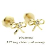 ピナコテーカ 257 タイニー リボン スタッド 華奢ピアス 18金,pinacoteca Tiny Ribbon Diamond Stud Earrings K18