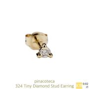 ピナコテーカ 324 タイニー 一粒ダイヤモンド 華奢 スタッド ピアス 18金,pinacotecaTiny Diamond Stud Earrings K18,人気ピアス