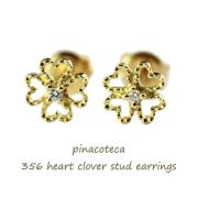 ピナコテーカ 356 ハート クローバー スタッド ピアス 18金,pinacoteca Heart Clover Stud Earrings K18