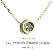 ピナコテーカ 517 一粒ダイヤモンド ろくぼうせい 六角形 華奢ネックレス 18金,pinacoteca Diamond Hexagon Hexagram Necklace K18