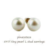 pinacoteca 597 Tiny Pearl L Stud Earrings K18,ピナコテーカ 一粒パール シンプルピアス 18金