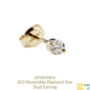 ピナコテーカ 622 2本爪 一粒ダイヤモンド スター スタッド ピアス 18金,pinacoteca Solitaire Diamond Star Stud Earrings K18