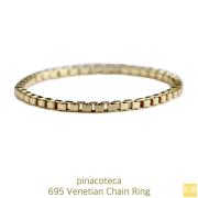 ピナコテーカ 695 ベネチアン チェーン 華奢リング ピンキーリング 18金,pinacoteca Venetian Chain Ring K18