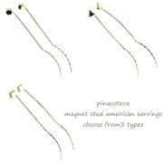 ピナコテーカ マグネット スタッド アメリカン ピアス 18金,pinacoteca Magnet Stud American Earrings K18