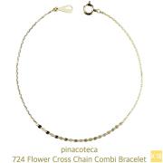ピナコテーカ 724 フラワー クロス チェーン コンビ ブレスレット 18金,pinacoteca Flower Cross Chain Combi Bracelet K18