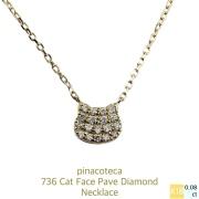 ピナコテーカ 736 猫 顔 ダイヤモンド 華奢 ネックレス ねこ キャット 18金,pinacoteca Cat Face Pave Diamond Necklace K18