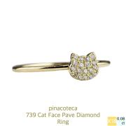 ピナコテーカ 739 猫 顔 ダイヤモンド リング 指輪 ピンキーリング ねこ キャット 18金,pinacoteca Cat Face Pave Diamond Ring K18