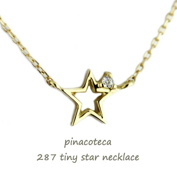 ピナコテーカ 287 タイニー スター 華奢ネックレス 18金,pinacoteca Tiny Star Necklace K18