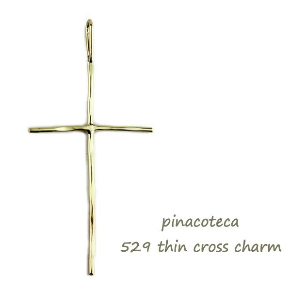 ピナコテーカ 529 シン クロス ハンドメイド 華奢 チャーム 18金,pinacoteca Thin Cross Charm K18