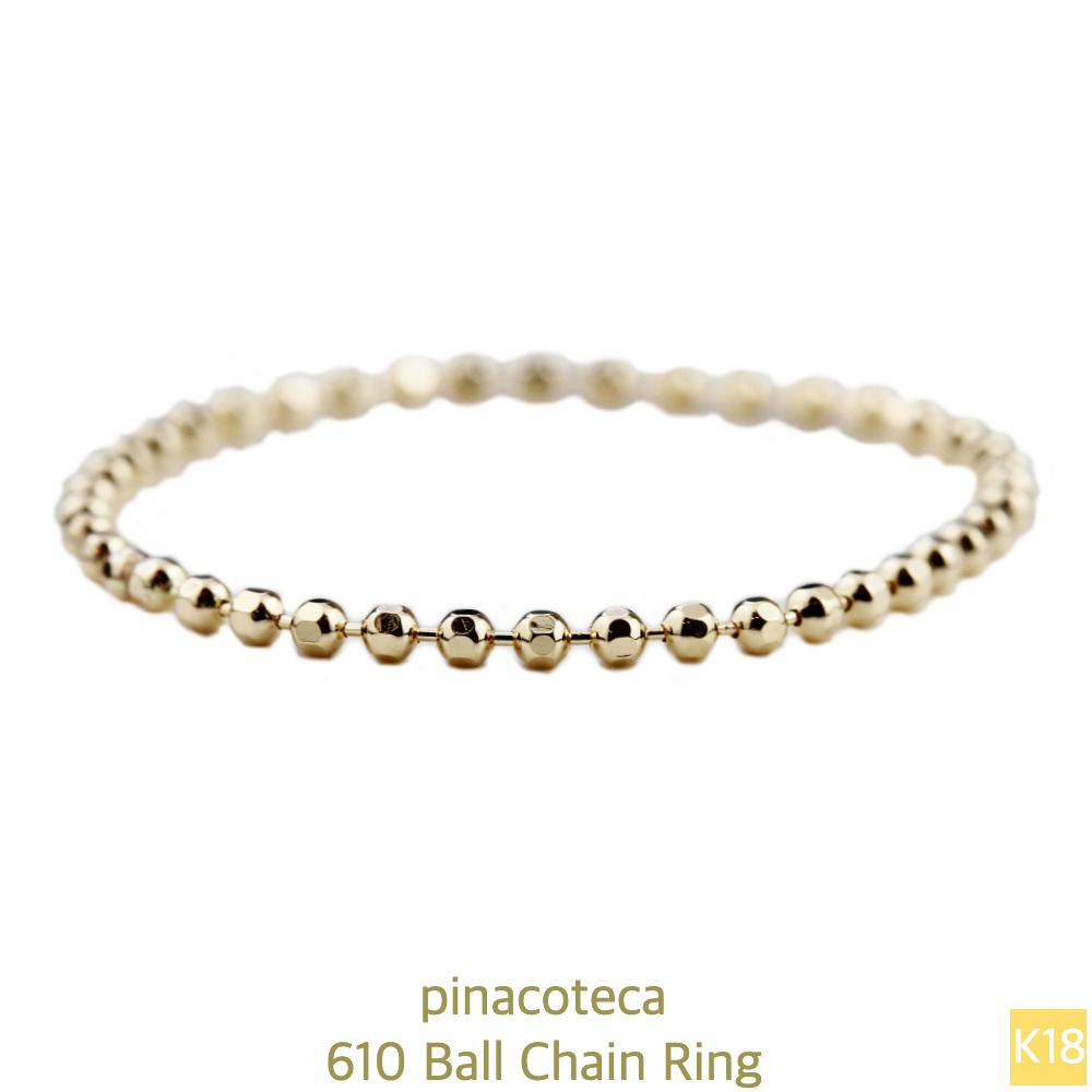 ピナコテーカ 610 ボールチェーン 華奢 チェーン リング 18金,pinacoteca Ball Chain Ring K18