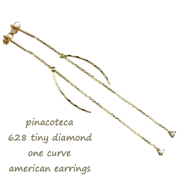 ピナコテーカ 628 一粒ダイヤモンド シンプル チェーン 華奢ピアス 18金,pinacoteca Tiny Diamond American Earrings K18