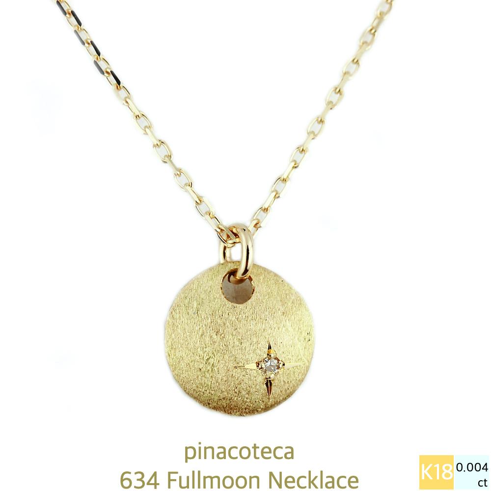 ピナコテーカ 634 フルムーン 満月 華奢ネックレス 18金,pinacoteca Fullmoon Diamond Necklace K18