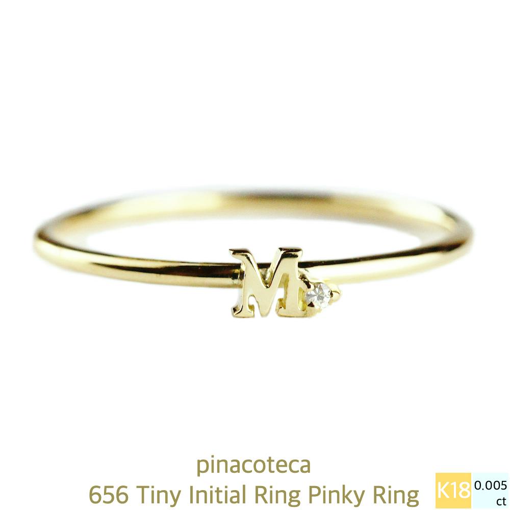 ピナコテーカ 656 タイニー イニシャル リング ピンキーリング 華奢 重ね付け 18金 極小 プレゼント,pinacoteca Tiny Initial Ring K18