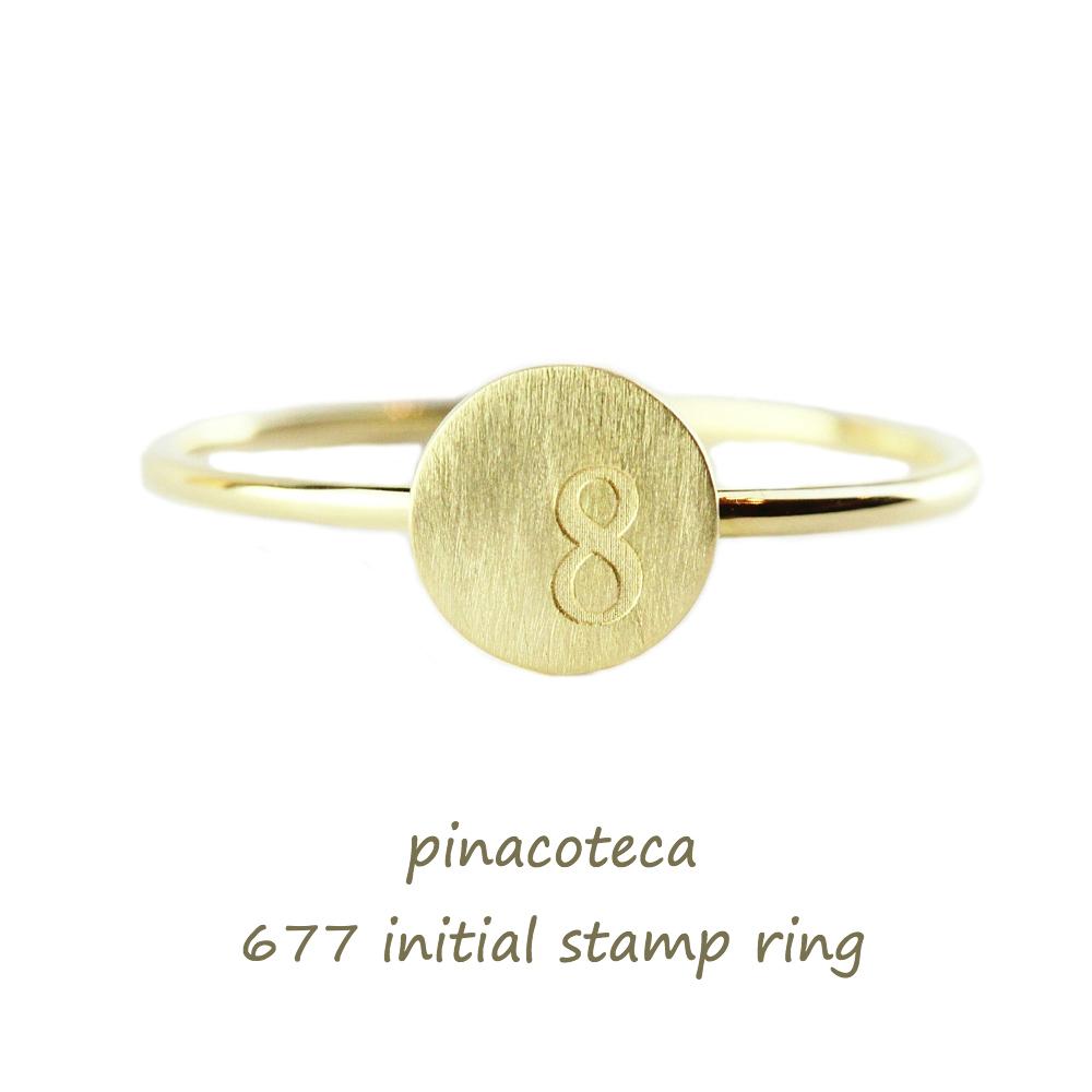 ピナコテーカ 677 スタンプ イニシャル ナンバー 数字 華奢リング ピンキーリング 18金,pinacoteca Stamp Initial Number Ring K18
