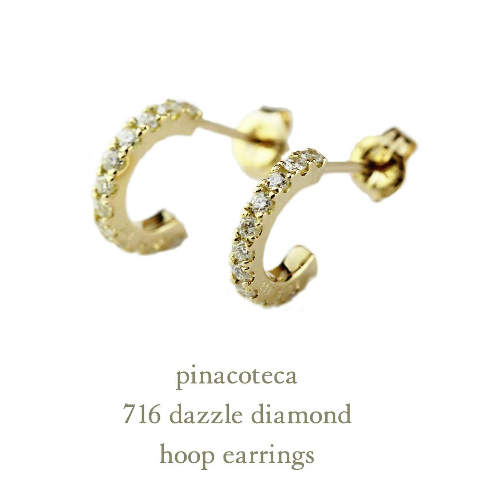 ピナコテーカ 716 ダズル ダイヤモンド フープピアス 18金,pinacoteca Dazzle Diamond Hoop Earrings K18