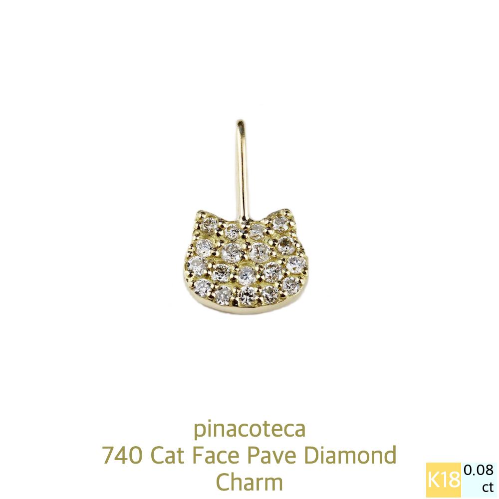 ピナコテーカ 740 猫 顔 ダイヤモンド チャーム ねこ キャット 18金,pinacoteca Cat Face Pave Diamond Charm K18