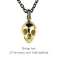 ヴァンユイット 205 メメント モリ スカル ネックレス 18金 シルバー メンズ,28vingt-huit Memento Mori Skull Necklace K18 Silver Mens