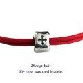 28vingt-huit 664 クロス 紐ブレスレット ワックスコード シルバー メンズ,ヴァンユイット Cross Wax Cord Bracelet