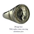 28vingt-huit 736a レプリカ ローマ コイン リング シルバー メンズ,ヴァンユィット Roma Coin Ring Silver925 Mens アントニウスピウス
