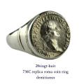 28vingt-huit 736c レプリカ ローマ コイン リング シルバー メンズ,ヴァンユィット Roma Coin Ring Silver925 Mens ドミティアヌス