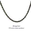28vingt-huit 774 スクリュー チェーン ネックレス メンズ シルバー,ヴァンユィット Screw Chain Necklace Silver Mens