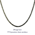 28vingt-huit 775 ビザンチン チェーン ネックレス メンズ シルバー,ヴァンユィット Byzantine Chain Necklace Silver Mens