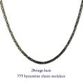 28vingt-huit 775 ビザンチン チェーン ネックレス メンズ シルバー,ヴァンユィット Byzantine Chain Necklace Silver Mens