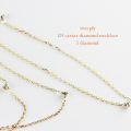 トゥー プライ 124 キャビア ダイヤモンド ステーション ネックレス 18金,two ply Caviar Diamond Necklace K18