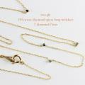 two ply 130 caviar diamond opera long necklace,ステーション ダイヤ 華奢 ロングネックレス,トゥー プライ,K18,ゴールド