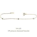 two ply 145 プリンセスカット ダイヤモンド 華奢ブレスレット K18,トゥー プライ Princess Cut Diamond Bracelet 18金