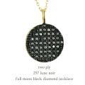 トゥー プライ 257 満月 ブラック ダイヤモンド ネックレス 18金,two ply Full Moon Black Diamond Necklace K18