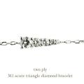 トゥー プライ 361 アキュート トライアングル ダイヤモンド ブレスレット 18金,two ply Acute Triangle Diamond Bracelet K18