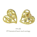 two ply 375 Botanical Heart Stud Earrings  トゥー プライ ボタニカル ハート スタッド ピアス