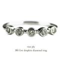 トゥー プライ 380 5 ドロップレッツ 液滴 水滴 滴 ダイヤモンド リング 18金,two ply Five Droplets Diamond Ring K18