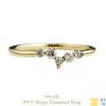 two ply 394 V Shape Diamond Ring K18,V字 ダイヤモンド 華奢リング トゥー プライ