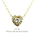 トゥー プライ 424 ハート ダイヤモンド 華奢ネックレス 18金,two ply Heart Jello Diamond Necklace K18