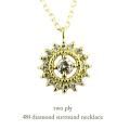 トゥー プライ 484 ダイヤモンド サラウンド ネックレス 18金,two ply diamond surround necklace K18