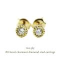 トゥー プライ 491 ベゼル ミル打ち 一粒ダイヤモンド スタッド ピアス 18金,two ply Bezel Charmant Diamond Stud Earrings K18