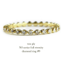トゥー プライ 503 キャビア フルエタニティ ダイヤモンド リング 9号 18金,two ply Caviar Full Eternity Diamond Ring K18