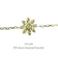 two ply 505 daisy diamond bracelet K18,デイジー ダイヤモンド ブレスレット トゥー プライ 18金
