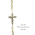 トゥー プライ 509 クロス ダイヤモンド ブレスレット 18金,two ply Cross Diamond Bracelet K18