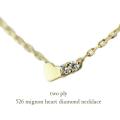 two ply 526 Mignon Heart Diamond Necklace K18,ミニョン ハート ダイヤモンド 華奢ネックレス 18金 トゥー プライ