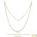 トゥープライ 532 2連 一粒ダイヤモンド ロング ネックレス 18金,two ply Caviar Diamond Screw Double Stranded Long Necklace K18