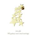 トゥー プライ 592 ギャラクシー スター 華奢ピアス 18金,two ply Galaxy Star Stud Earrings K18