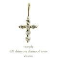 トゥー プライ 626 シマー ダイヤモンド クロス チャーム 18金,two ply Shimmer Diamond Cross Charm K18