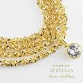 アコピナコ 27 4ウェイ ゴールド ボリューム ブレスレット アンクレット ネックレス,acopinaco Gold Bracelet Anklet Necklace